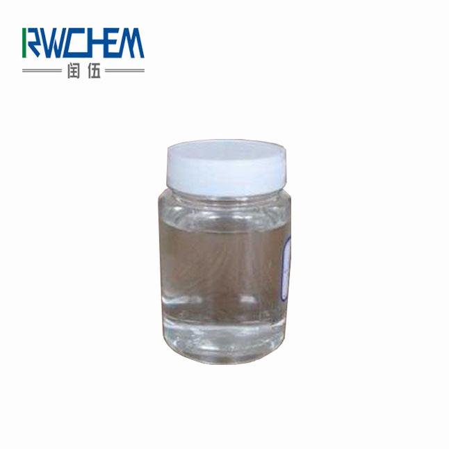 无色透明液体4