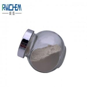 High Quality Nano Iron Oxide - Bi2O3 80nm 99.9% – Runwu