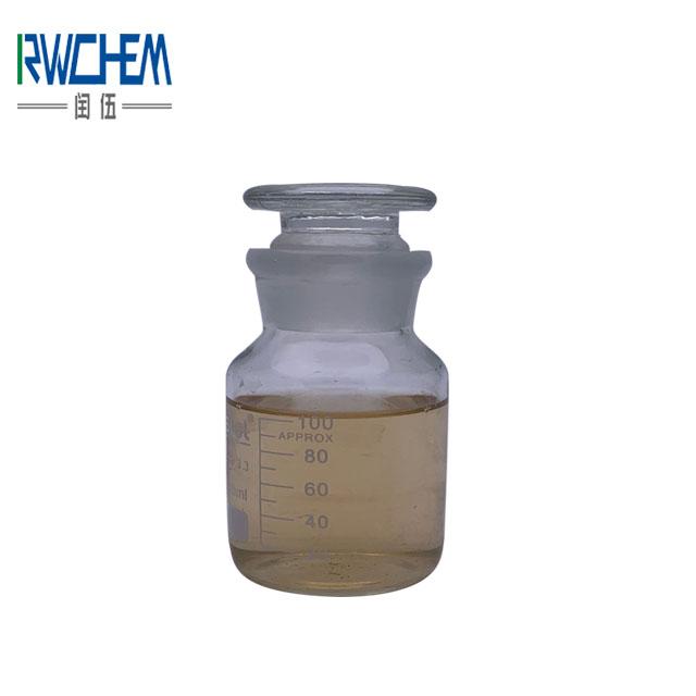 淡黄色透明液体2