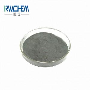 Professional China Nano Tin Dioxide - Si3N4 20nm 99.9% – Runwu