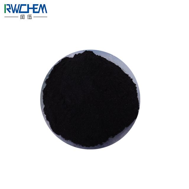 黑色晶体粉末2