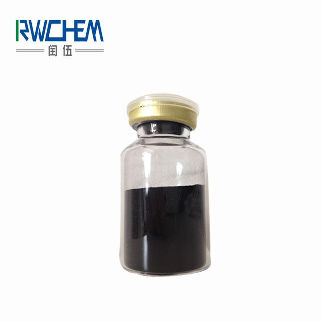 Single uhlíkové nanotrubice Doporučené obrázek