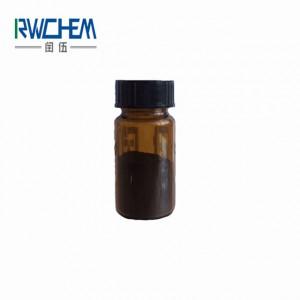 Platinum oxide