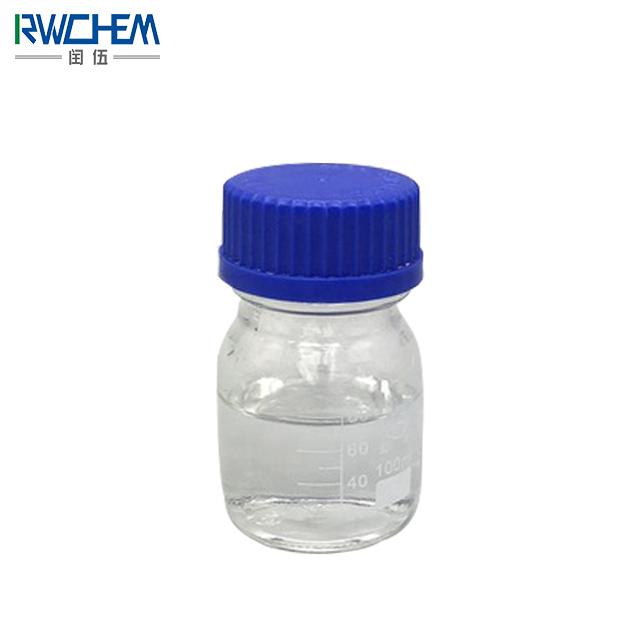 无色透明液体1